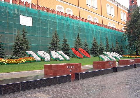 GPW Kremlin 1941-1945