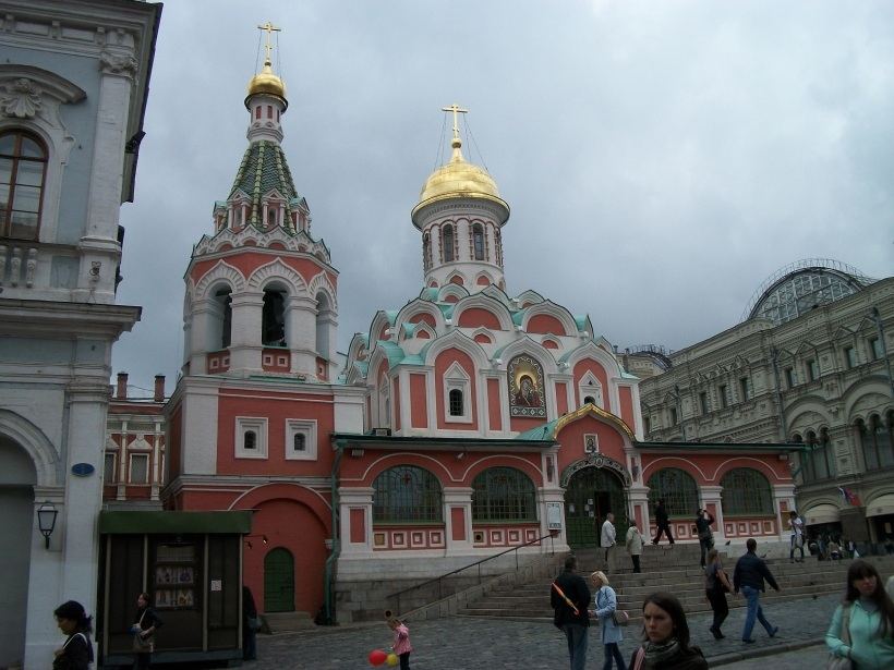 The Kazan Cathedral, Red Square, Moscow.