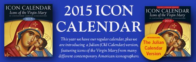 ad ancient faith radio calendar