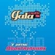 FM Gala Kyiv