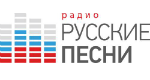 FM Radio Russian Songs