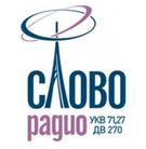 FM Radio Slovo