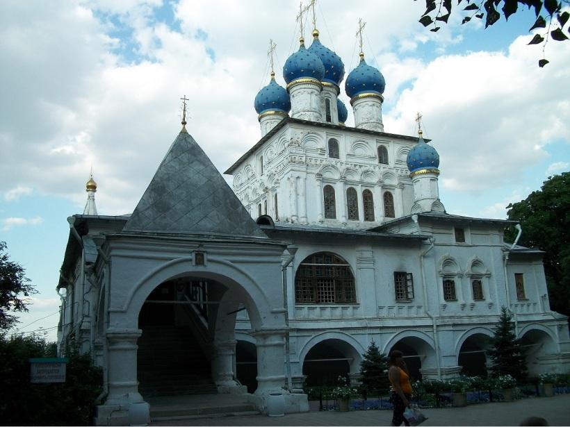 Russian Orthodox