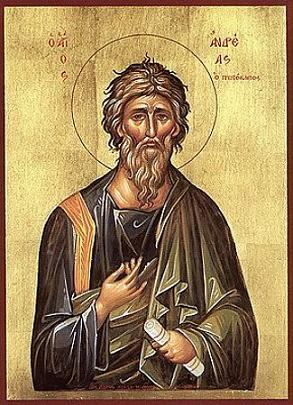 Icon St Andrew