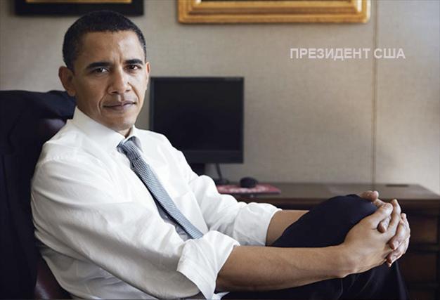 obamamainphoto
