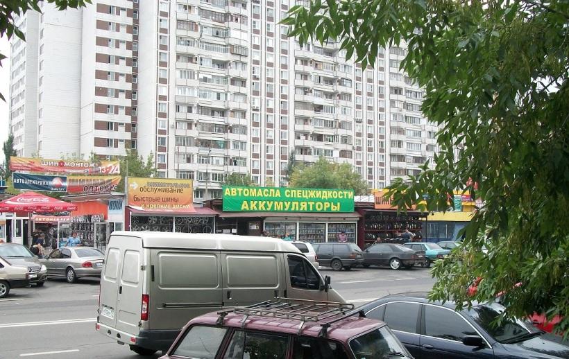 Kozhukhovskaya Кожуховская apartments near Metro Moscow 840 ed sm