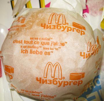 McD cheeseburger