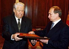 Putin and Yeltsin small