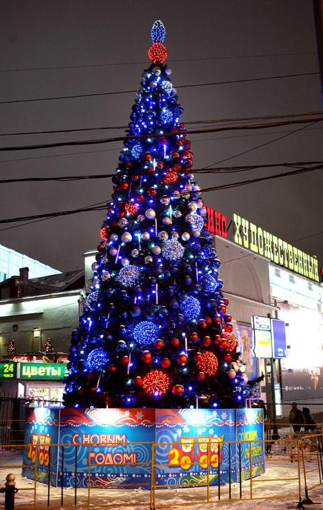 Christmas in Russia, Ukraine, and Eastern Europe – The Mendeleyev ...