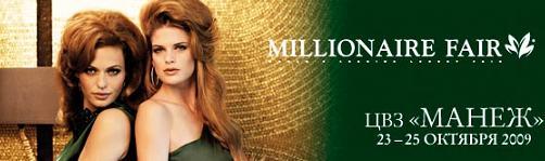 Millionaire fair banner