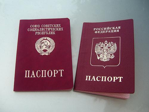 паспорт is the Russian word for passport