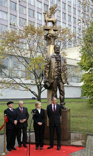 Secretary Clinton's unveiling of Walt Whitman statue on Moscow campus.