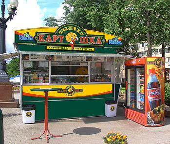 Kartoshka kiosk traditional small