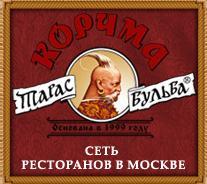 Korchma logo 1
