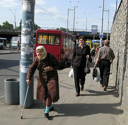kyiv girls old