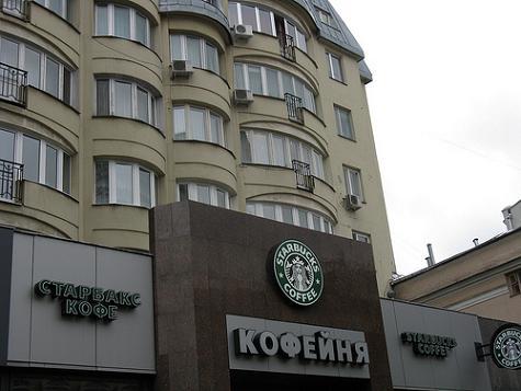 Starbucks Moscow