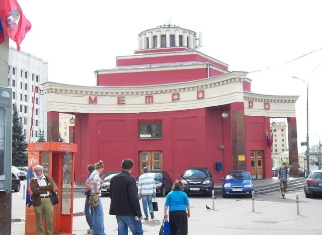 Metro Arbatskaya 8-24-11 Moscow 1525 ed sm
