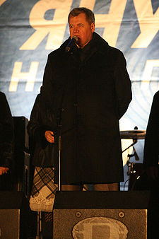 Yanukovich speaking at a December political rally.