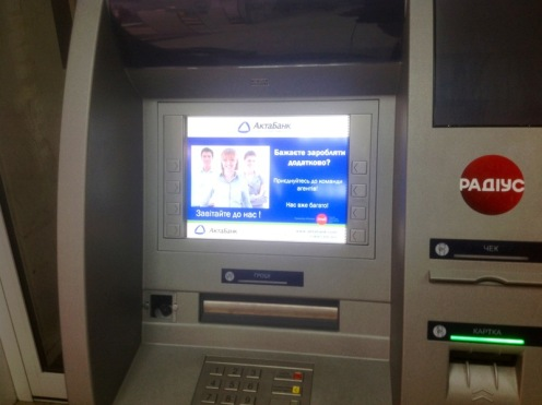In Eastern Europe an ATM is called a Bankomat.