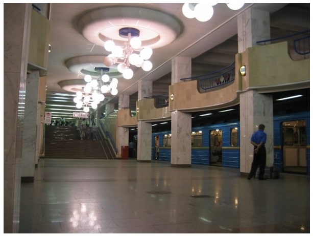 Kiev Metro, the subway system.