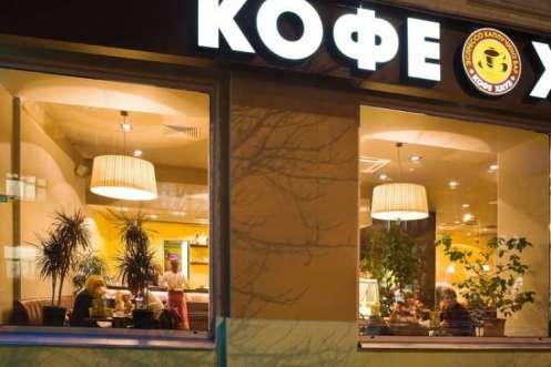 Kofe House