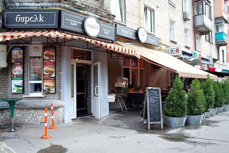 Restaurant Barsuk.