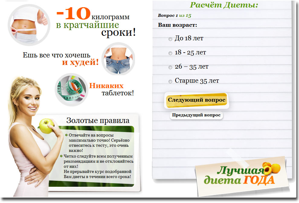 Russian Is Very Easy Masculine 68