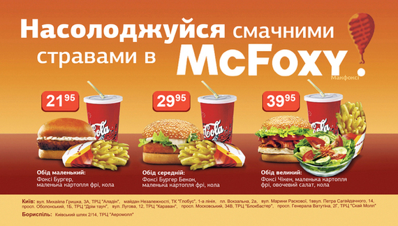 Food coupons ussr