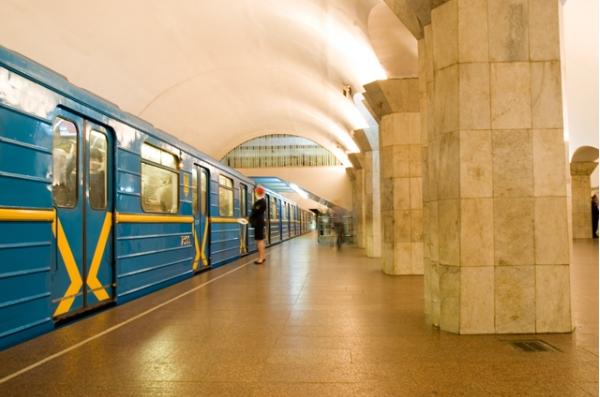 (Kyiv Metro station.)