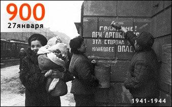 Seige of Leningrad b