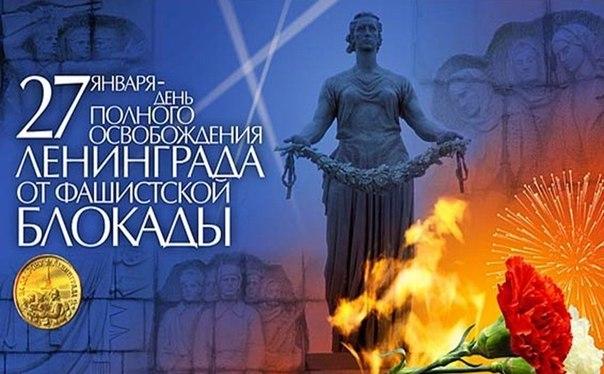 Seige of Leningrad c