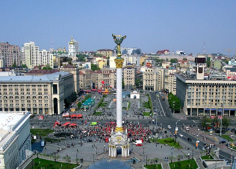 Ukraine's Kyiv (Kiev) a capital city – The Mendeleyev Journal ...