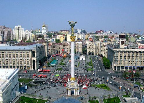 Kyiv (Kiev) Independence Square.