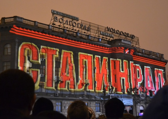 City light show on Volgograd  Hotel displays Stalingrad, Сталинград.