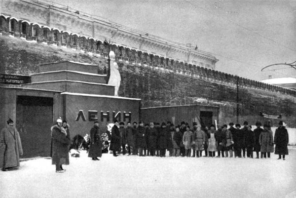 Lenin mausoleum second