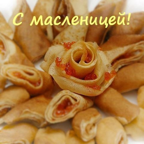 maslenitsa 1a height=480