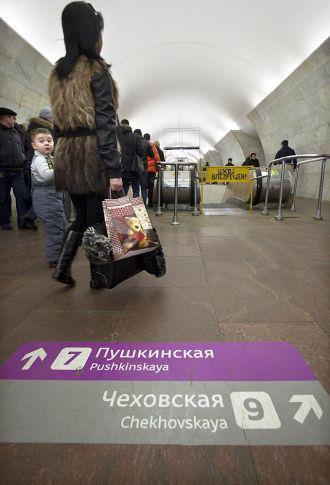 (Photo: Moscow Municipal Progams)