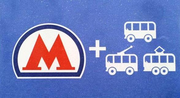 Metro ticket all transport