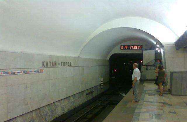 "Platform at ""China Town"" Metro station, Moscow."