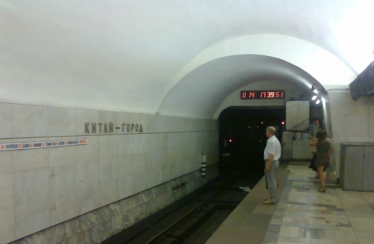 "Platform at ""China Town"" Metro station, Moscow."