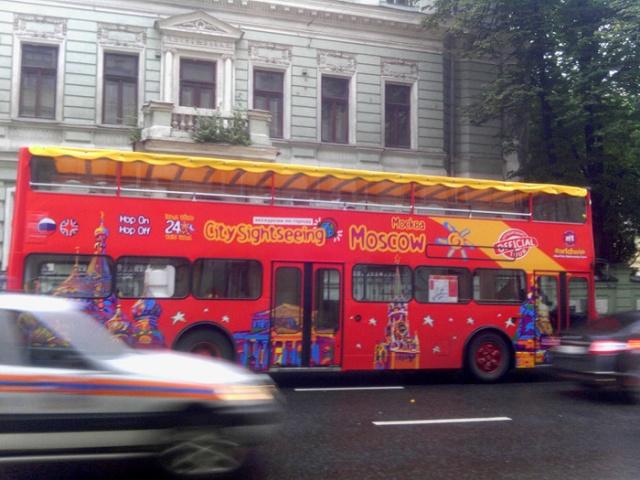 Metro tourist bus b