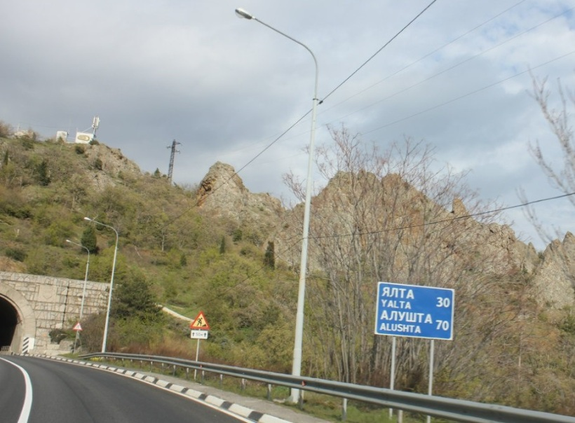 Yalta road sign English