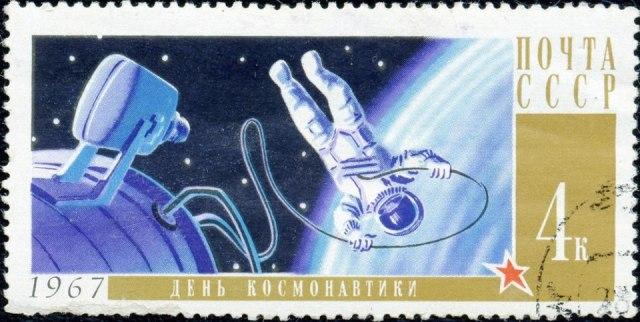 yuri gagarin stamp b