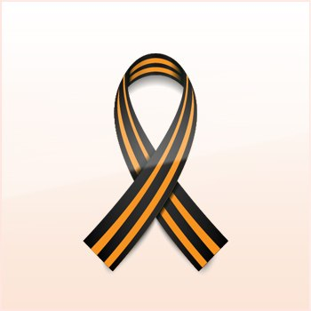 Ribbons are symbolic in Russia and this gold and black ribbon is the symbol associated with Victory Day.