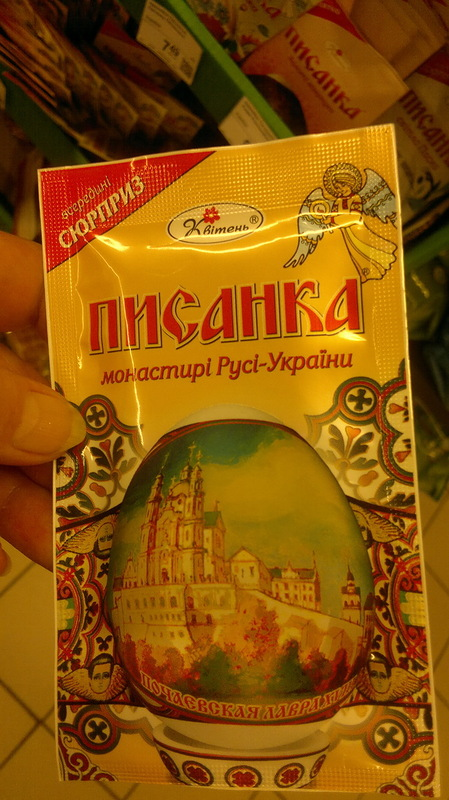 Egg decorating kits are popular. (photo: http://varjag-2007.livejournal.com/4613187.html)
