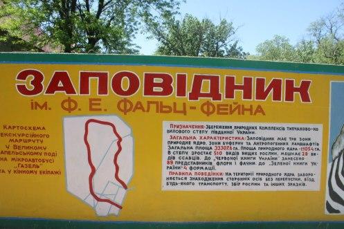 New Askaniya anna park 2