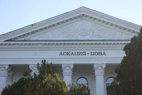 new askaniya anna sign