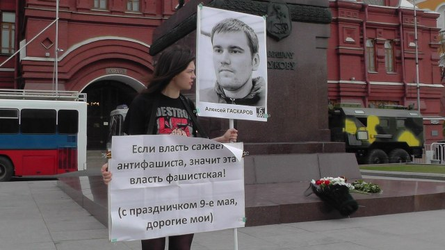 Protest sign of a jailed opposition member, Moscow, 6 May 2013.