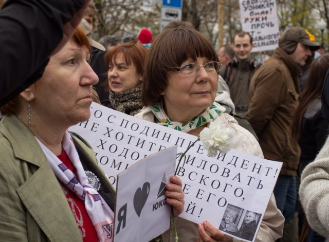 Moscow protest, 6 May 2013.