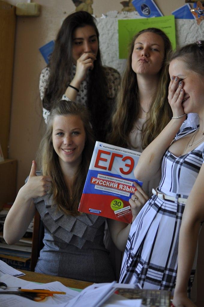 school ege exam thumbs